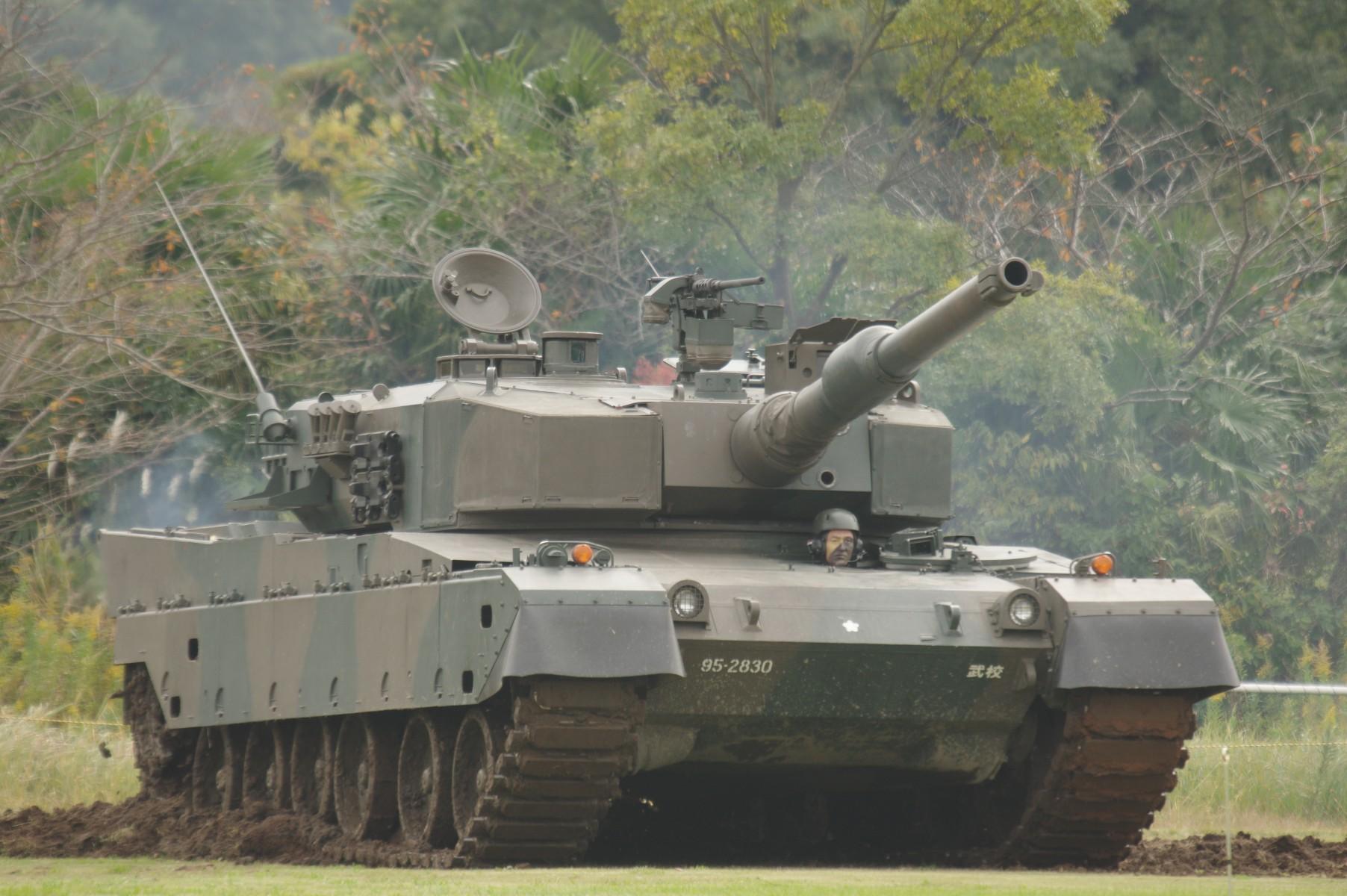 War Thunder Type 10