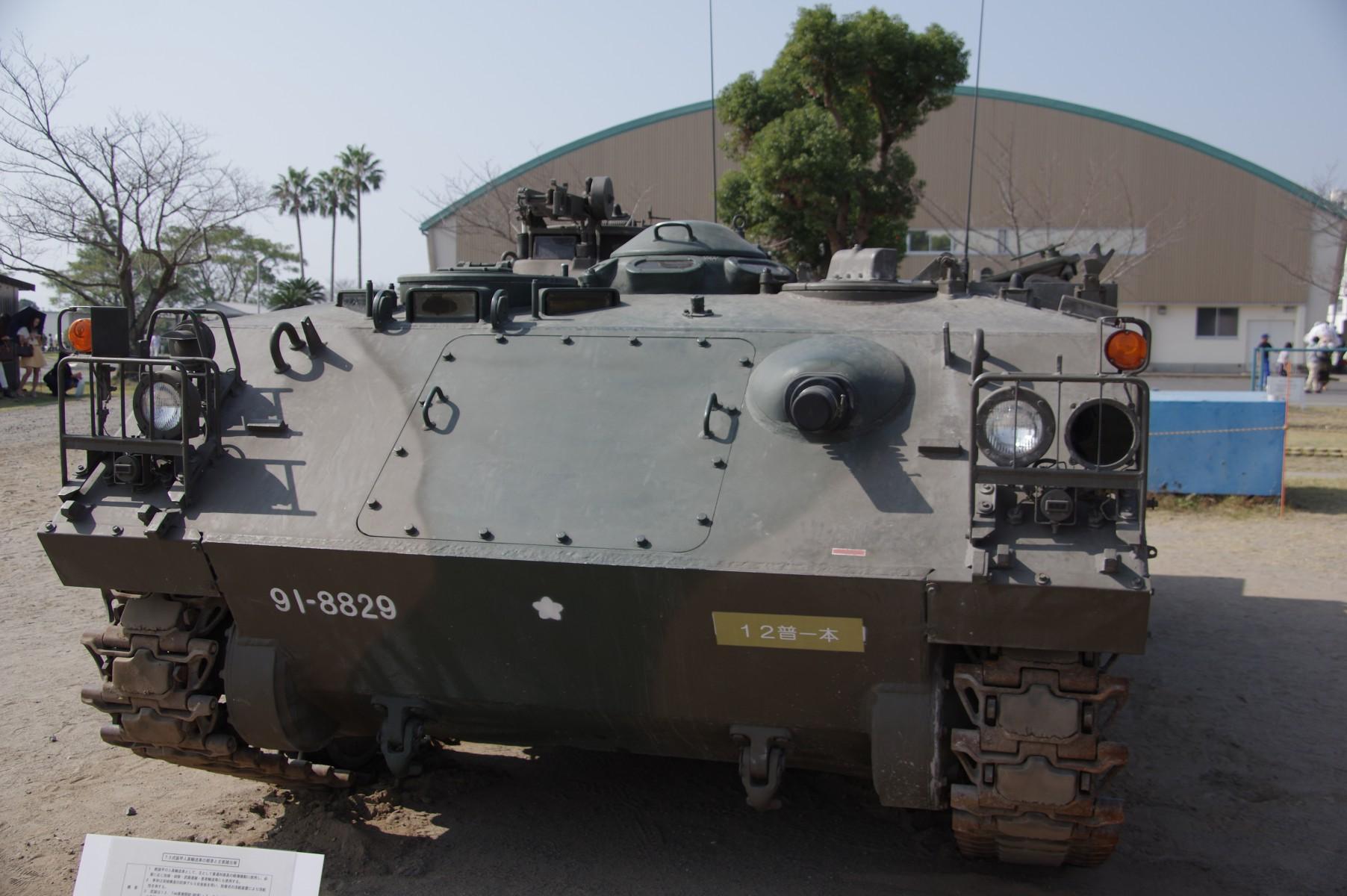 73式装甲車|73APC・国産装甲車...